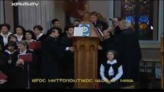 ΙΕΡΟΣ ΝΑΟΣ ΑΓΙΟΥ ΜΗΝΑ ΗΡΑΚΛΕΙΟ-ΟΡΘΡΟΣ 4-12-2012.wmv