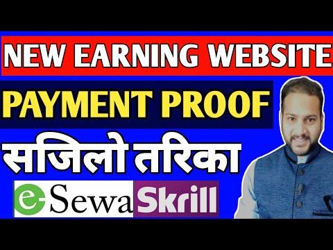 Best income Earning website in Nepal|Online earning in nepal|Earning website in Nepal|online earning