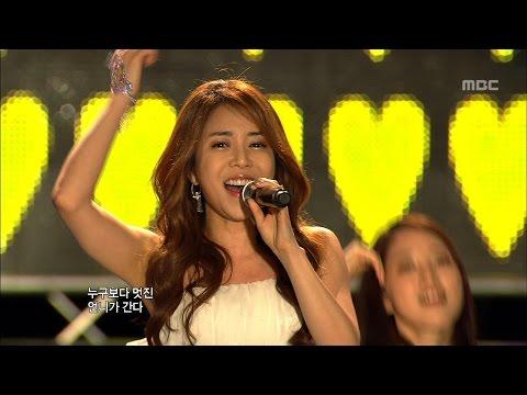 정원박람회 K-POP #16 연지후 - 언니가 간다