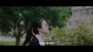 Publication Date: 2019-04-04 | Video Title: 2018-19年度 心誠中學學生會Hanabi歌唱比賽Sin