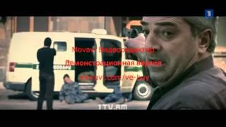 Каспийский Груз - Не выйдет
