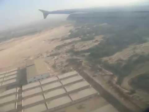International Airport Sharjah