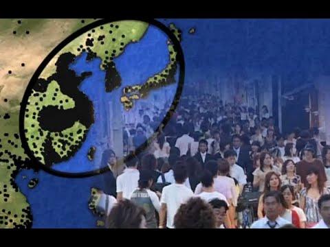 GEOGRAPHIE 6. REPARTITION DE LA POPULATION