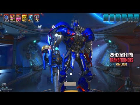 Optimus Prime The Last Knight Thunder Gun Gameplay PVP - Transformers Online 2019