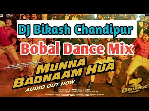 munna-badnam-hua-dj-song-new-\-new-munna-badnam-song-dj-mix