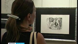 В Музее ИЗО Карелии открыли «Искушение» Picasso
