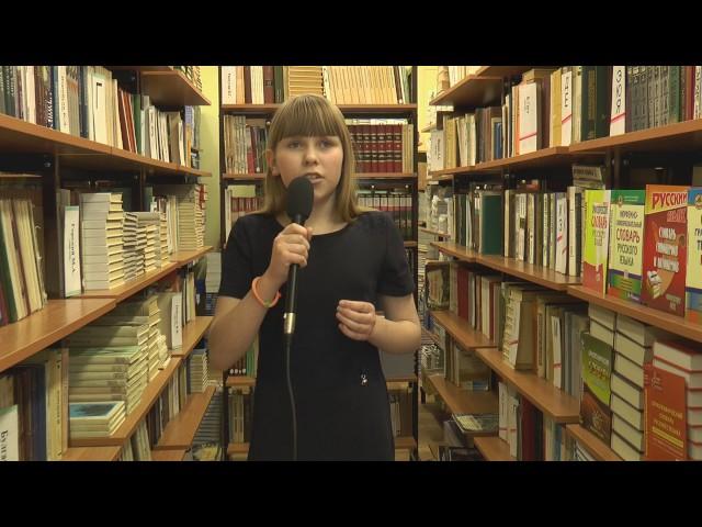 Изображение предпросмотра прочтения – МарияКазаковцева читает произведение «Весь день она лежала в забытьи...» Ф.И.Тютчева