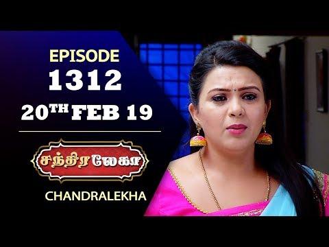 CHANDRALEKHA Serial | Episode 1312 | 20th Feb 2019 | Shwetha | Dhanush | Saregama TVShows Tamil