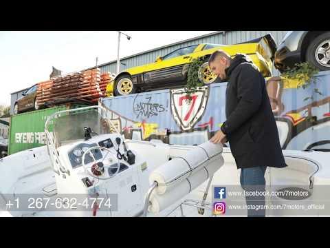 Лодки, яхты, рыбацкие катера  из США от 7motors. Отправляем в Германию.