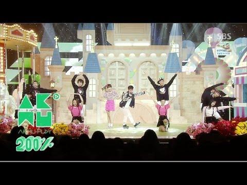 Akdong Musician(AKMU) -'200%' 0413 SBS Inkigayo