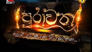 Purawatha Sirasa TV 26th September 2016 Thumbnail