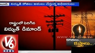 Electricity department implements power cuts with the crises in state - Hyderabad