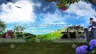 شاعره فرهيخته ملالي شبنم/لحظه ها/دكلمه : ميلاد شريف