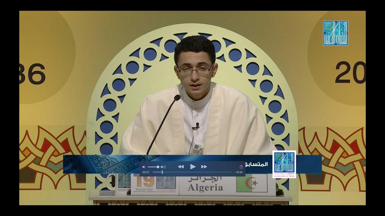 صلاح الدين الجزائري