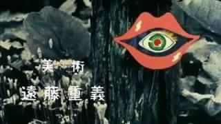 YouTube動画:「妖怪にご用心」(1973)