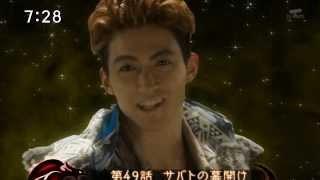 第49話「サバトの幕開け」 2013年9月1日O.A. 脚本:きだつよし 監督:諸...