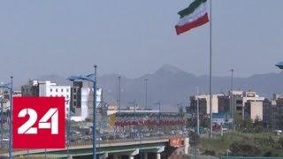 Смотреть видео Противоречивые заявления США об Иране: конфликта не ищем, но военных пошлем - Россия 24 онлайн