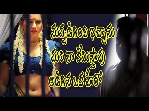 Actress archana veda sastry revealed hero harassment