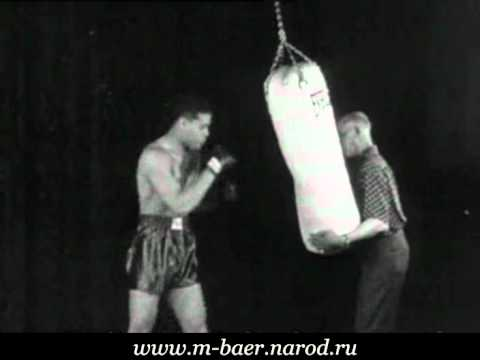 Joe Louis in Training