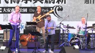 Alan Ferber Quartet feat. Rosario Giuliani - Golden Circle (Live in Taipei 2014)
