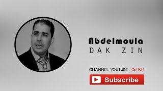 Cheb Abdelmoula & Khadija Atlas - Dak Zin ??? ??? ?????? ? ????? ???? - ??? ???