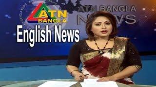 ATN Bangla English News   19-02-2019   ATN BANGLA Official
