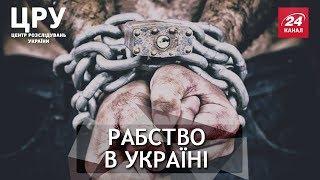 видео Німеччина відкриє ринок для українських заробітчан