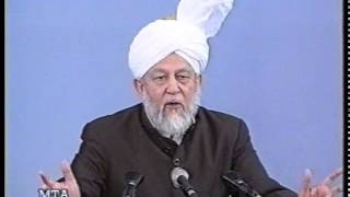 Urdu Khutba Juma on April 19, 1996 by Hazrat Mirza Tahir Ahmad
