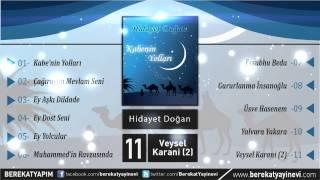 Hidayet Doğan - Veysel Karani 2 (Müziksiz İlahi)