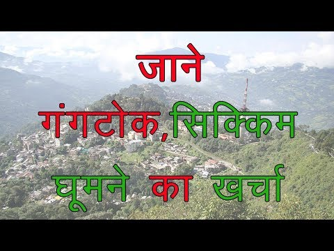 places to visit in Gangtok Sikkim | Gangtok travel budget | Gangtok tour guide | sikkim gangtok tour