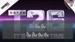T26 โบกโบ๊กโบก ( Karaoke )