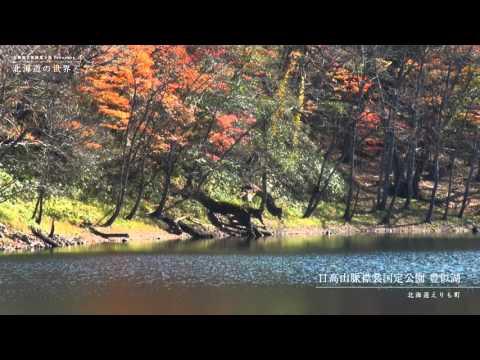 豊似湖 by kachimai on YouTube