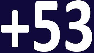 ПОЛНЫЙ УРОК 53 - ПРАКТИКА и УПРАЖНЕНИЯ. ГРАММАТИКА АНГЛИЙСКОГО ЯЗЫКА С НУЛЯ. АНГЛИЙСКИЙ ЯЗЫК. УРОКИ