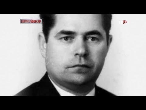 Юрий Соколов. Приговор