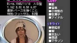 テレビ北海道で放送中のKunoichi.TVのプロフィール紹介で、放送したもの...