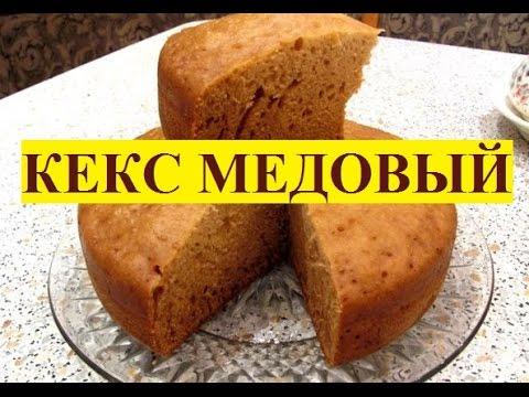 Камбала в мультиварке: самый вкусный рецепт