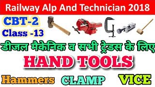 Class-13 || TOOLS || HAND TOOLS || RRB ALP DIESEL MECHANIC CBT-2 || Fitter ||