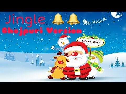 Jingle Bells - Funny Bhojpuri Version | Mr. 442