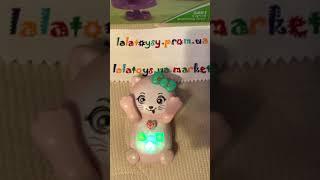 Дитячий мовець Телефон Ау Котик Play Smart 7828 рожевий