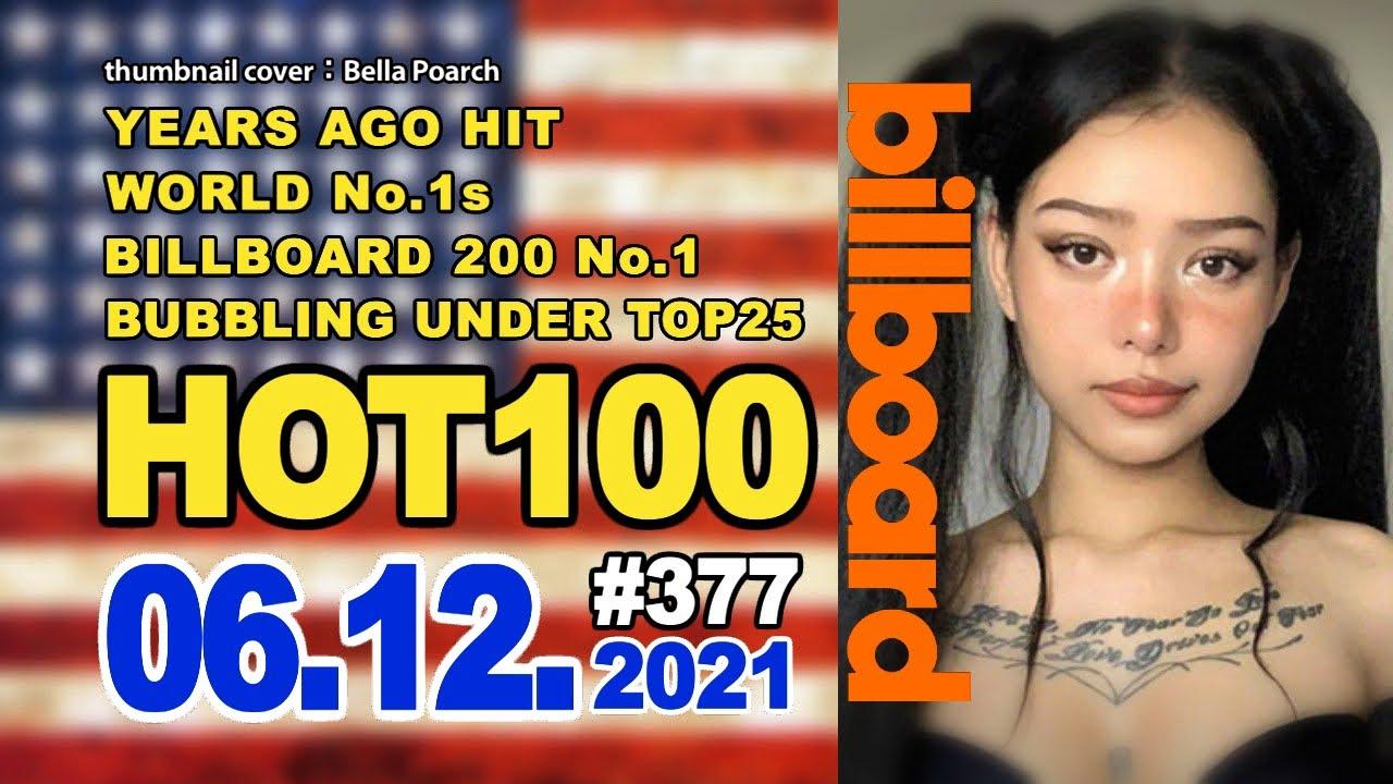 全米ビルボードチャート Billboard HOT100+Bubbling Under25:06/12/2021