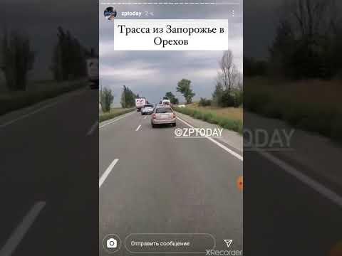 Телеканал ALEX UA - Новости: ДТП на Ореховской трассе