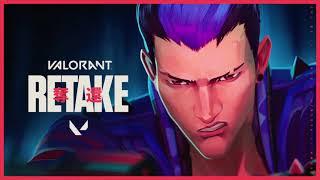 2WEI feat. Ali Chrisтenhusz – Retake (Original music from Valorant Episode 2 cinematic)