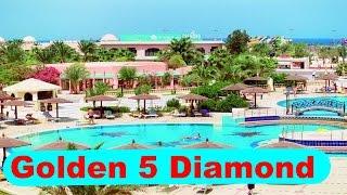 Египет, Хургада, Golden 5 Diamond Resort 5 - Голден Файв - огромная территория, отличный аквапарк!(Отель Golden 5 Diamond - Голден Файв Даймонд входит в комплекс Golden 5 Сity, состоящий из 7 отелей (Golden 5 Emerald , Golden 5 Paradise..., 2015-11-03T09:30:20.000Z)