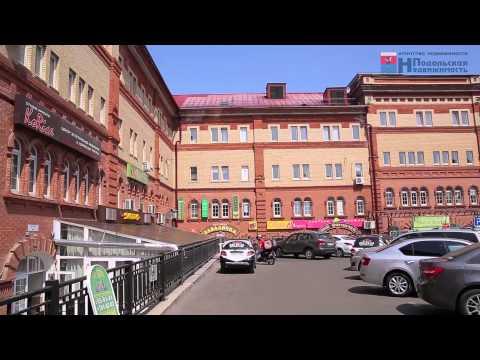 Подольск Центр - обзорный видеоролик о районе города -- 1 ЧАСТЬ