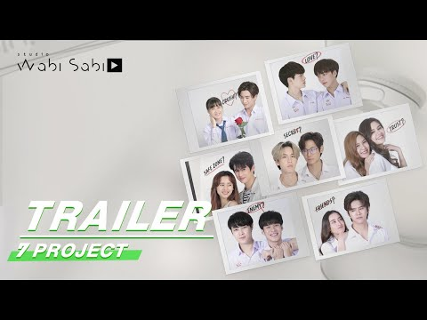 7 Project | Official Trailer | iQiyi
