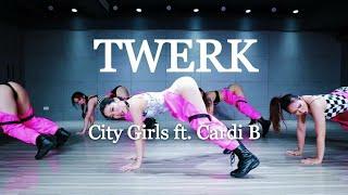 Twerk || City Girls ft. Cardi B || WanGong Lin Choreography || 台灣舞者碗公