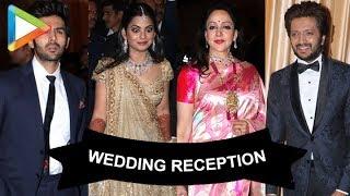 UNCUT: Isha Ambani Final Wedding Reception at Jio Garden with many Stars and Politicianss