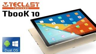 Teclast Tbook 10 - Розпакування | Комплектація | Зовнішній Вигляд
