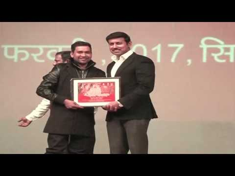 Inauguration of  1st Bhojpuri Film Festival 2017.