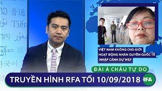 Tin tức | Việt Nam không cho giới hoạt động nhân quyền quốc tế nhập cảnh dự WEF